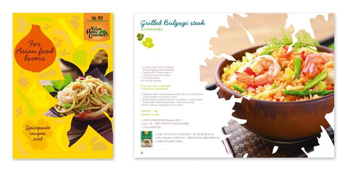 Cookbook Design Jobs