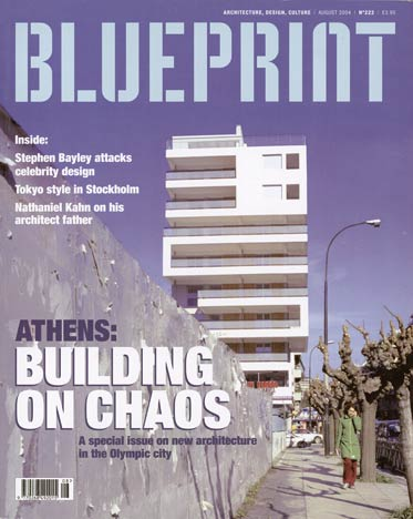 Blueprint magazine by kelly laila al saleh at coroflot blueprint magazine cover architecture and design magazine originally designed by simon esterson i was acting art editor in the absence of the art malvernweather Gallery