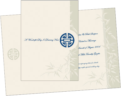 Invitations Amp Promotions By Amanda Hollingworth Imagination 4 Sale At Coroflot