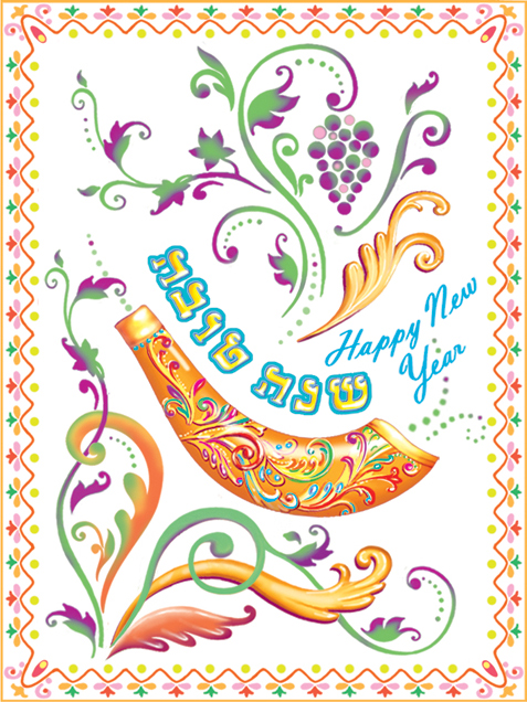 Greeting cards by maria givner at coroflot shana tova greetings greeting cards exclusively produced for maleor ltd m4hsunfo