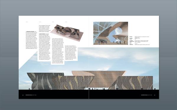 Modern Design Magazine modern design magazine 14rolando sanchez bouza at coroflot