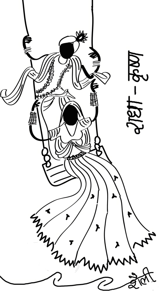 Line Art Radha Krishna : Sketches illustrations by shailee adke at coroflot