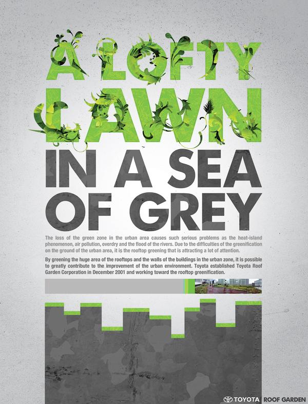 advertising by josh seibert at Coroflot.com