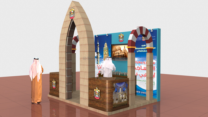 Exhibition Stand Uae : Exhibition stand design by mohamed shinas at coroflot
