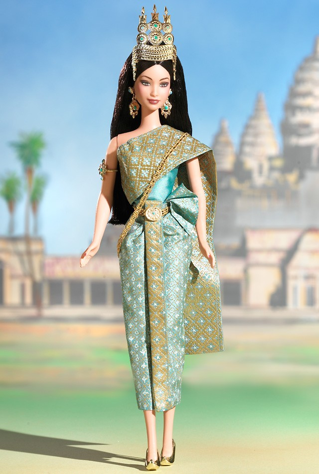 Barbie Dolls Of The World Princess H Favorite  Princess