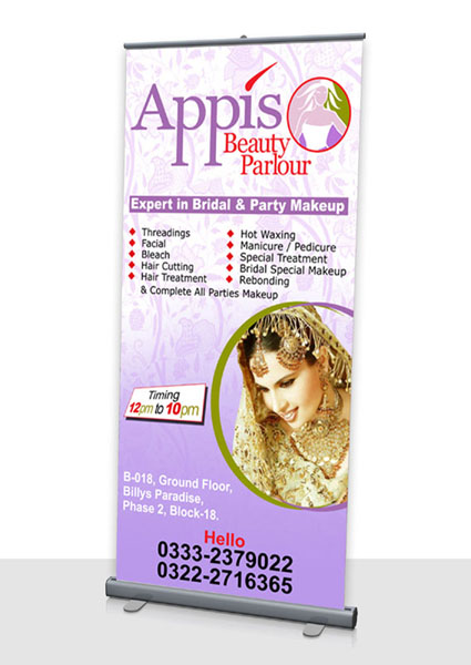 panaflex standys poster banners by abdul aziz at