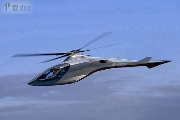 Helicopter Design 3 By Goila Cristian At Coroflot Com