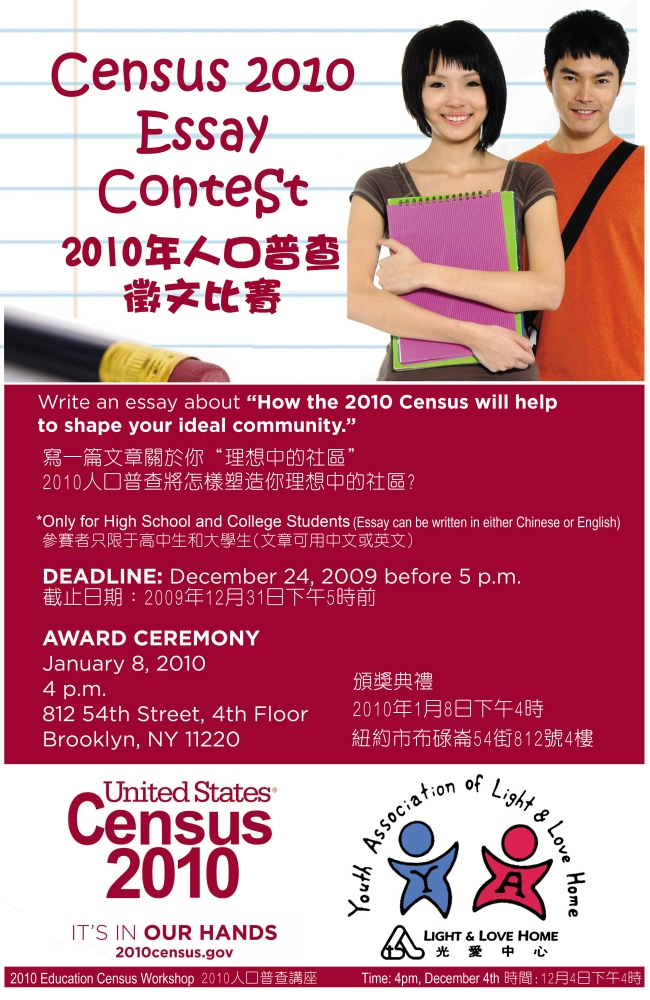 essay contests high school students 2009 2018 nsu louisiana high school essay contest the 2018 contest theme is once upon a time in louisiana entrants are invited to address one of the following two prompts (not both).
