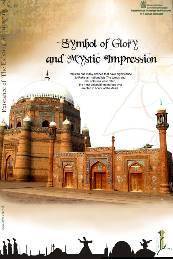 thesis pakistan