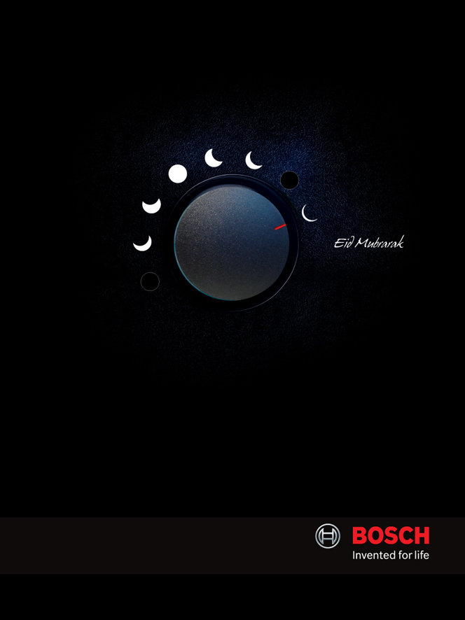 Ramadan Ads By Mahesh Chenchula At Coroflot Com