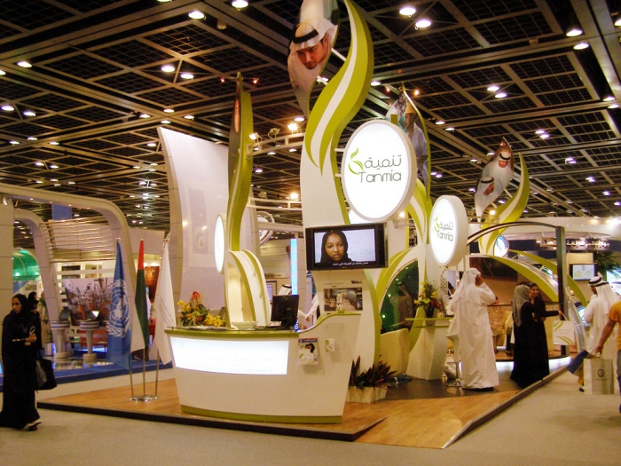 Exhibition Stand Jobs Dubai : Exhibition stands by bigdot design at coroflot