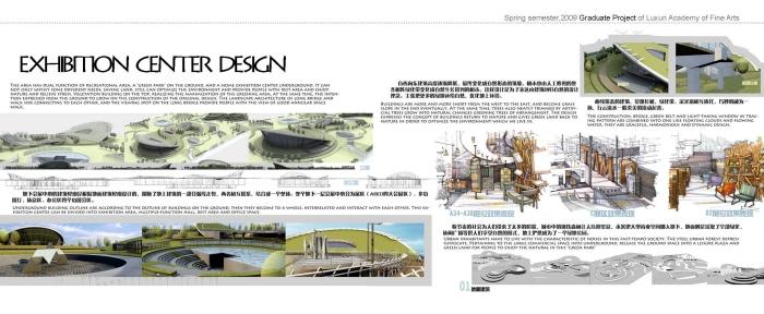 Portfolio samples by Lin Dai at Coroflot.com