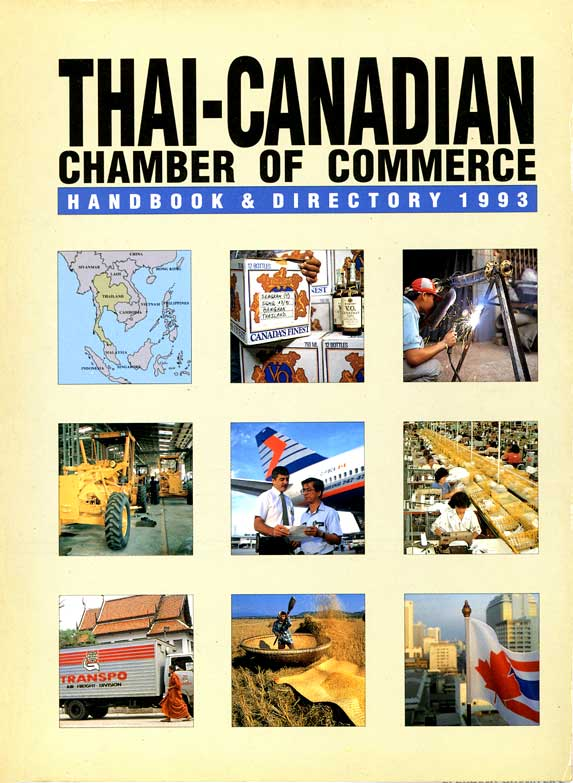 Magazine covers by rikki ercoli at for Canadian chambre of commerce