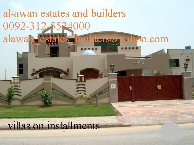 Bahria Town Design Book By Muhammad Waqas Awan At Coroflot.com
