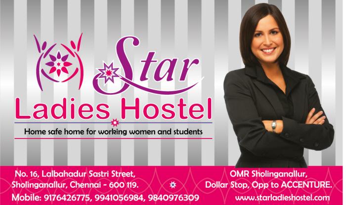 Hostel business card by pirediba parameswaran at coroflot share colourmoves Gallery