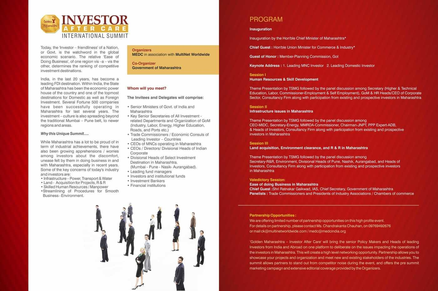 general investors and prospective investors meeting
