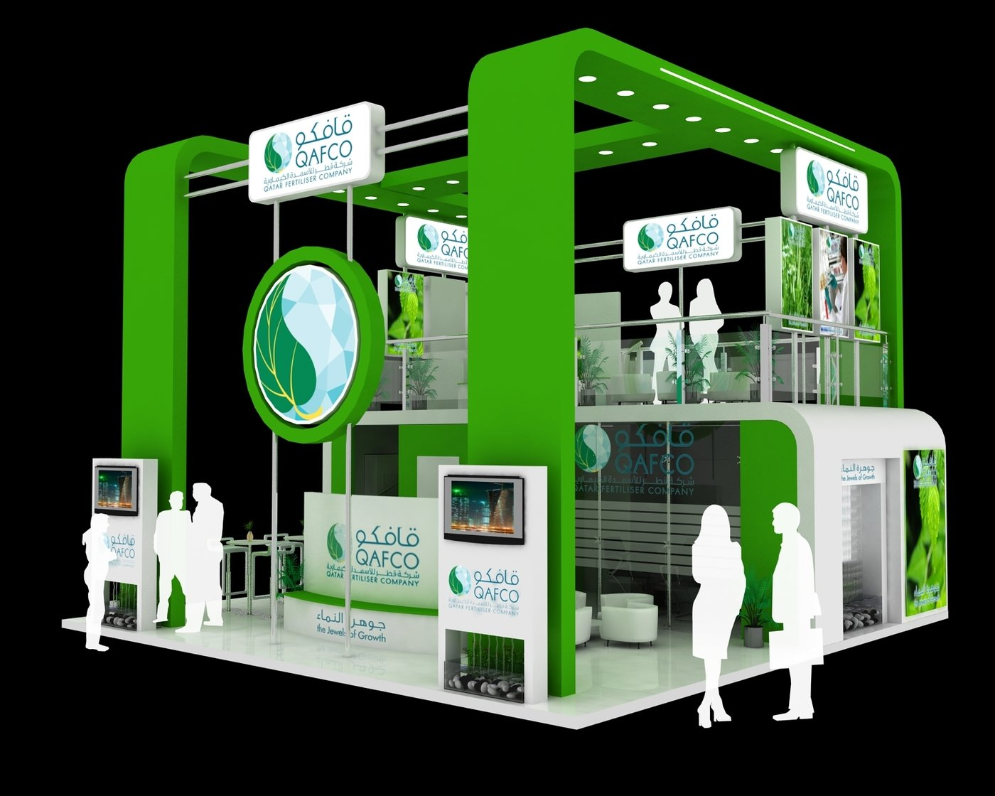 Exhibition Stand Design Decor S L : Exhibition designs by yahkoob valappil at coroflot