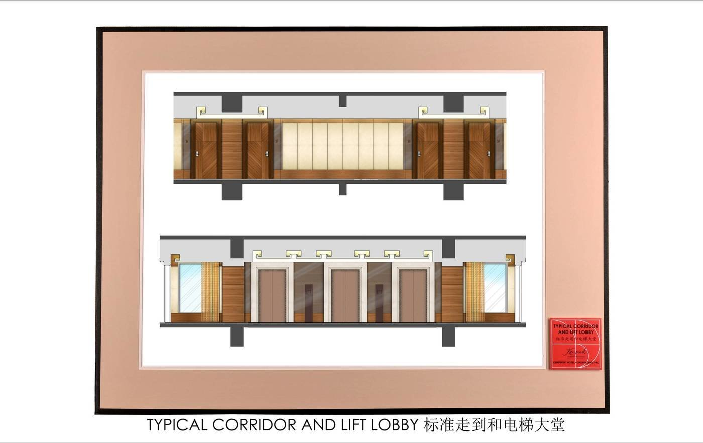 Kempinski Hotel, Chongqing, PRC by Chin Hei Ng at Coroflot.com