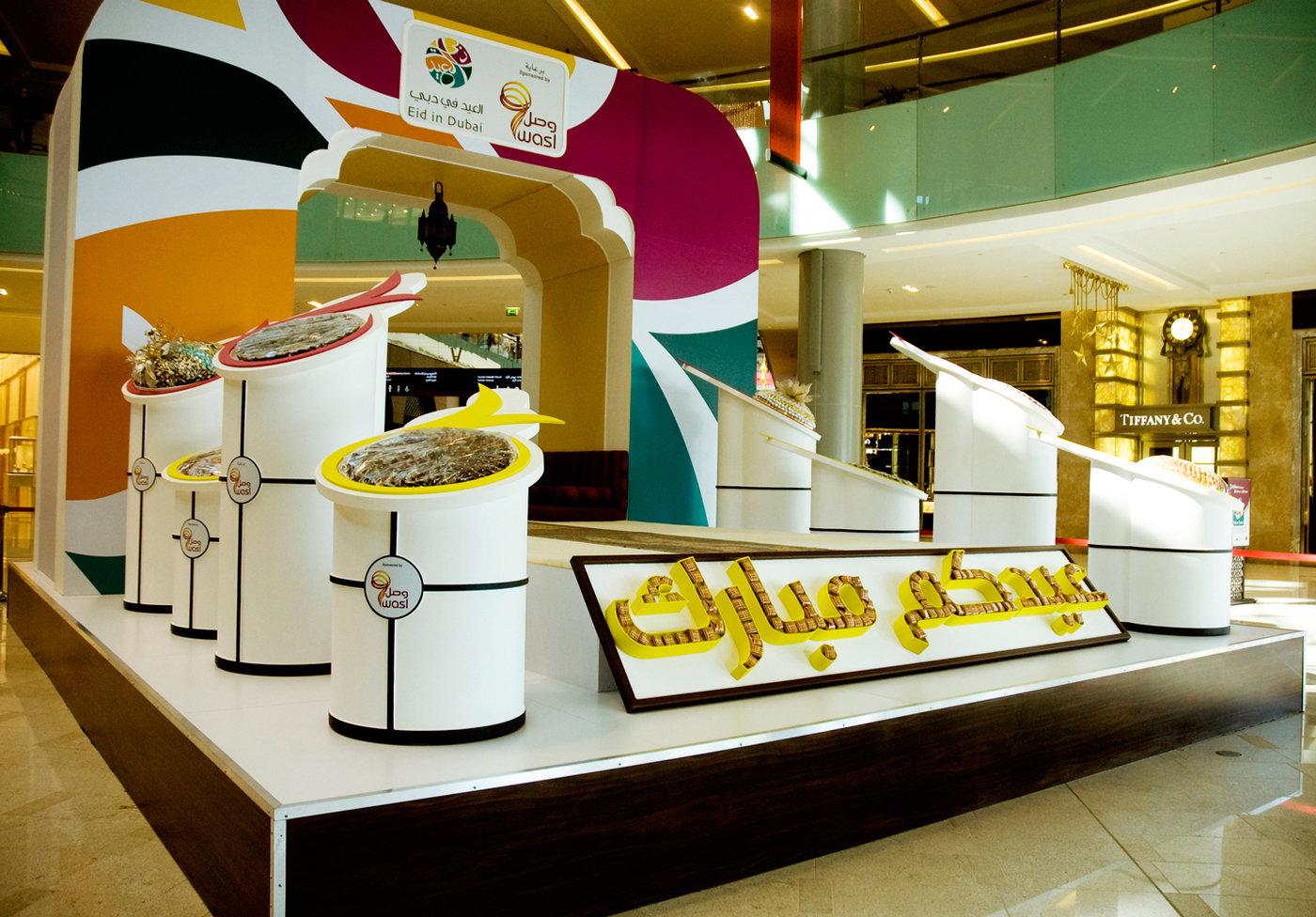 Exhibition Stand Designer Jobs In Dubai : Exhibition stands by bigdot design at coroflot