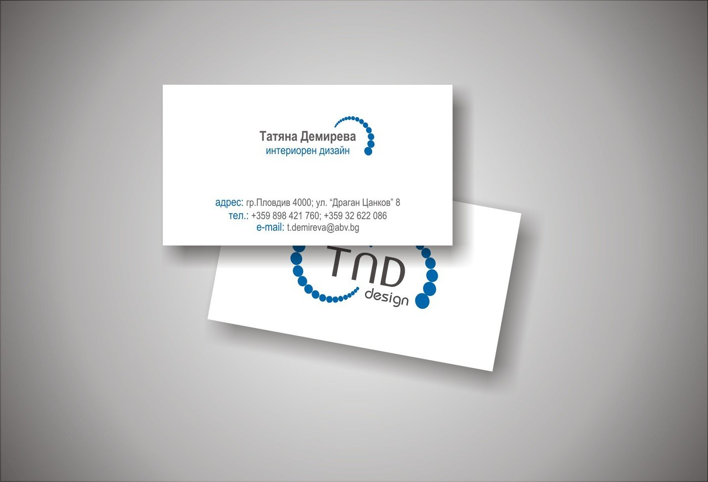 Print design by antonia marina at coroflot design of a business card for tnd design a studio for interior design two sided size 90 mm x 50 mm magicingreecefo Image collections
