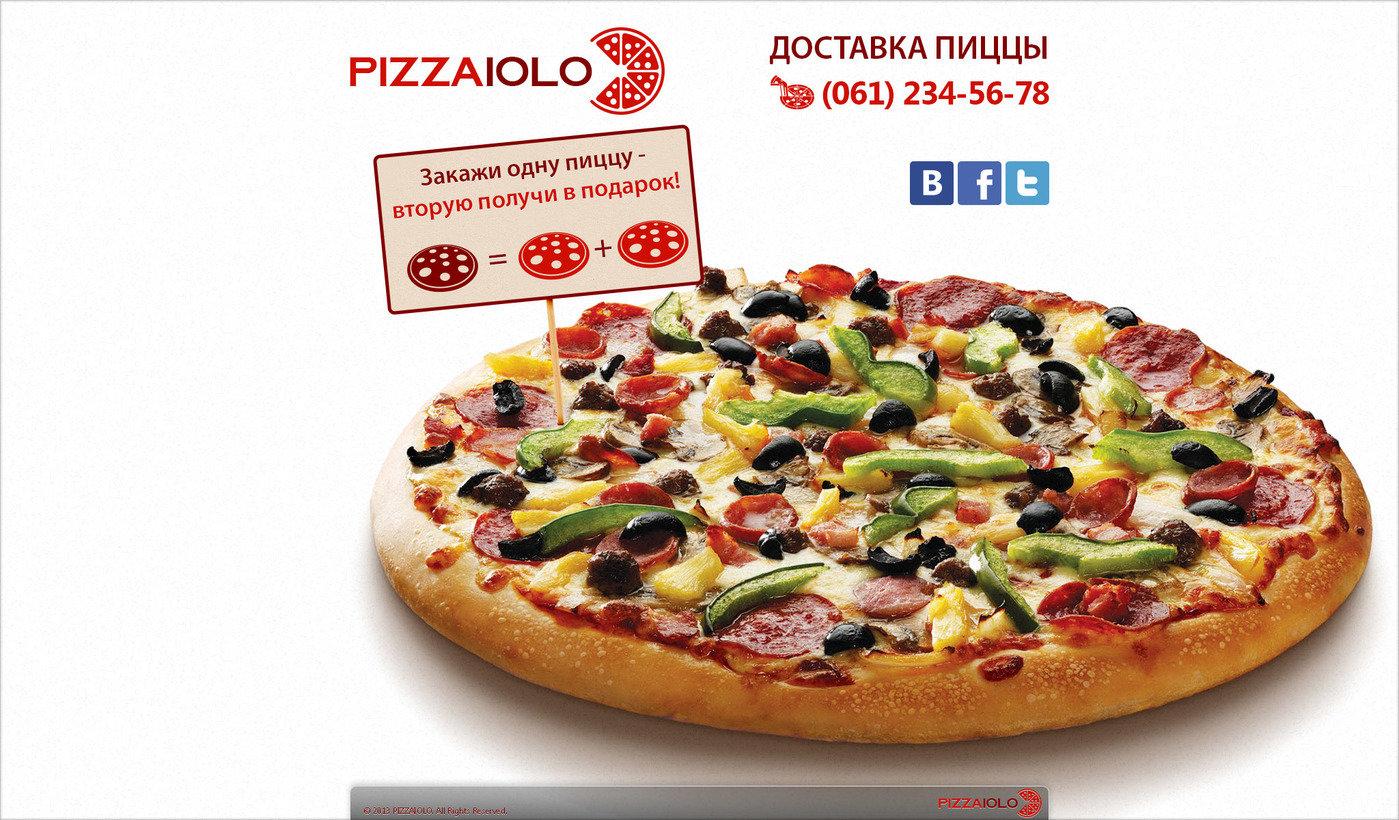 Заказать пиццу с доставкой в Москве в Слайс пицца! 5