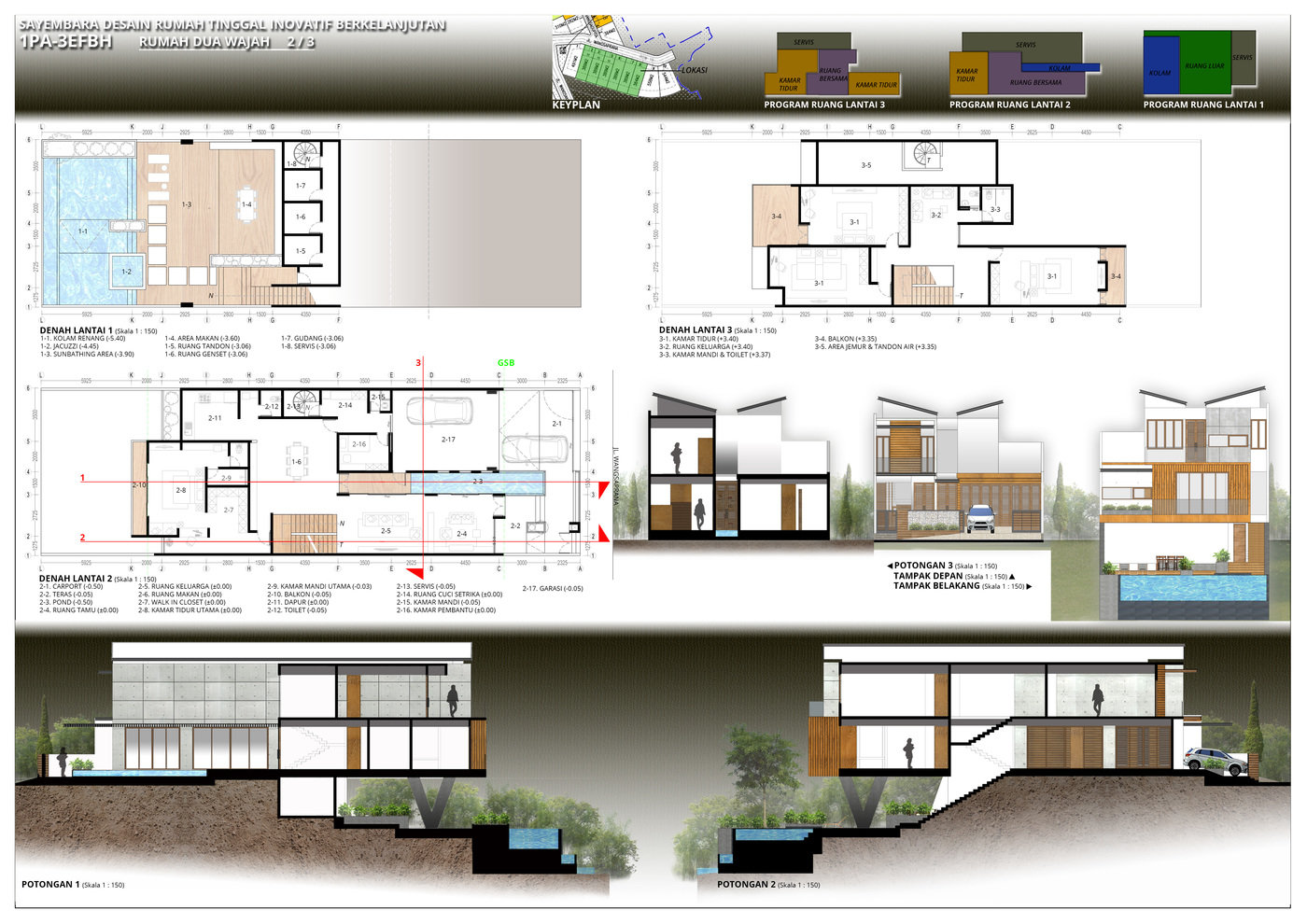 House design competition - Be The First To Comment On This Project