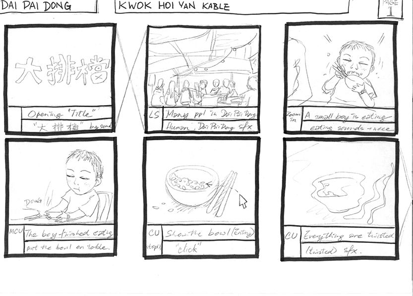 Concept & Storyboard By Kabo Kwok At Coroflot.Com