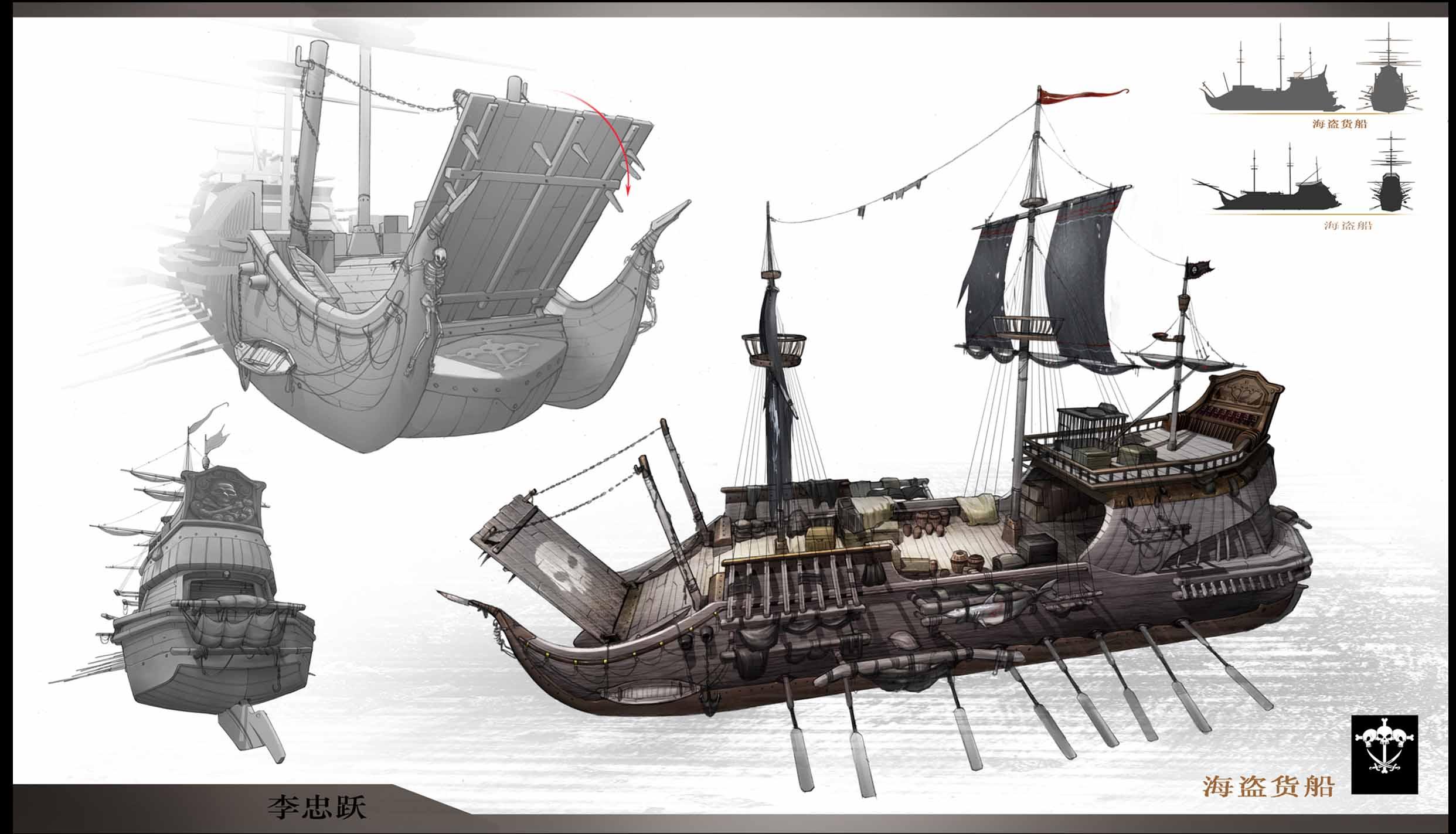 Pirates of the burning sea concept art