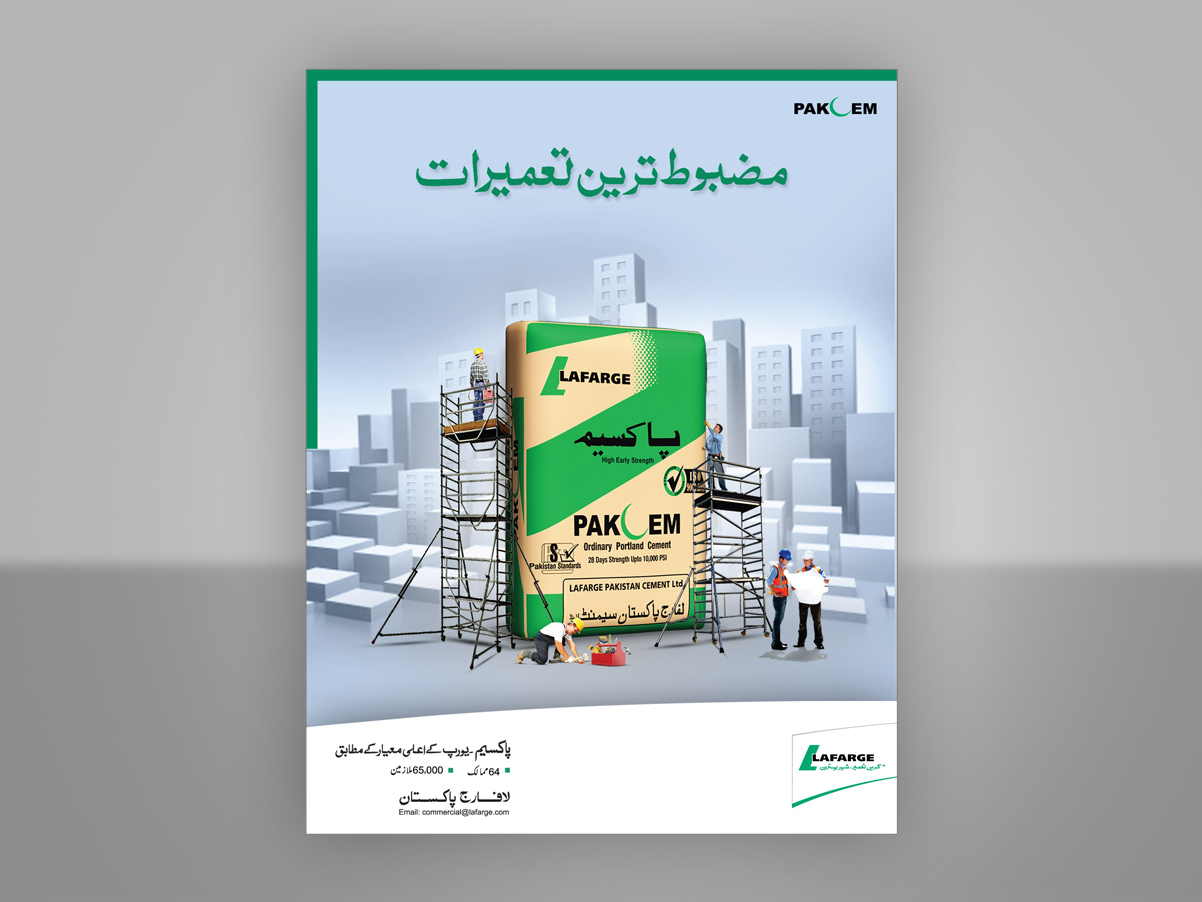report on lafarge pakistan cement Report on lafarge surma cement  lafarge surma cement ltd was incorporated on 11 november 1997 as a private limited company in bangladesh under.