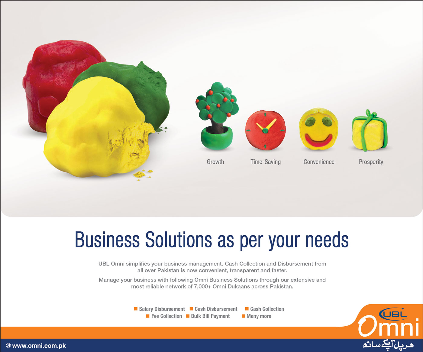 UBL Omni Print Ads