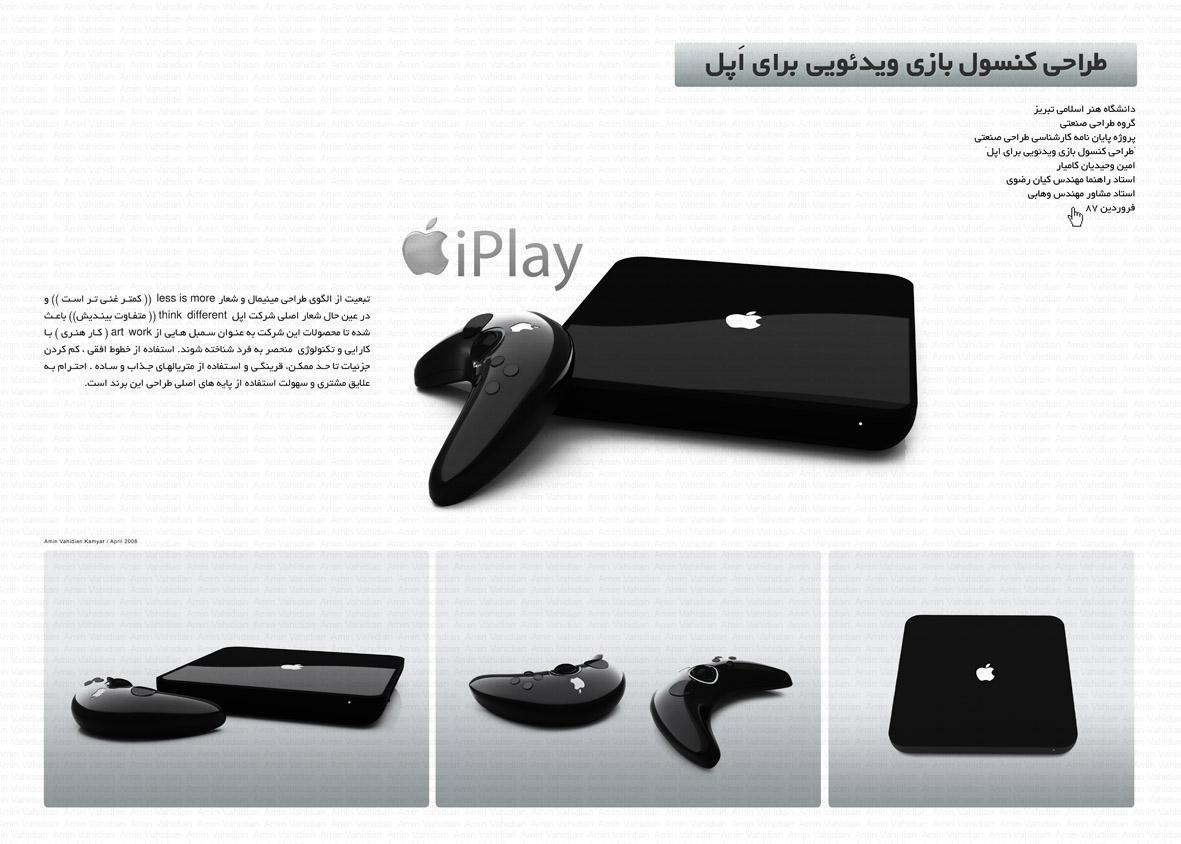 apple game console From paddles to pippin: apple's attempts to take over the living room revealed as it prepares to unveil tv box that doubles as a games console - and can even switch on your lights.