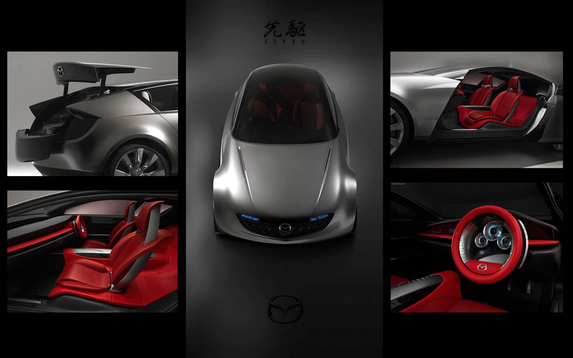 mazda studio by ian nisbett at coroflot