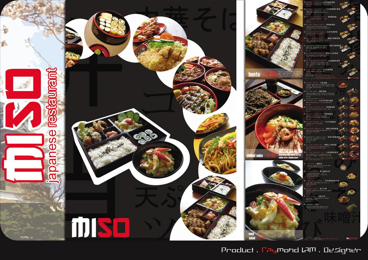 Miso Japanese Restaurant By Raymond Lam At Coroflot Com