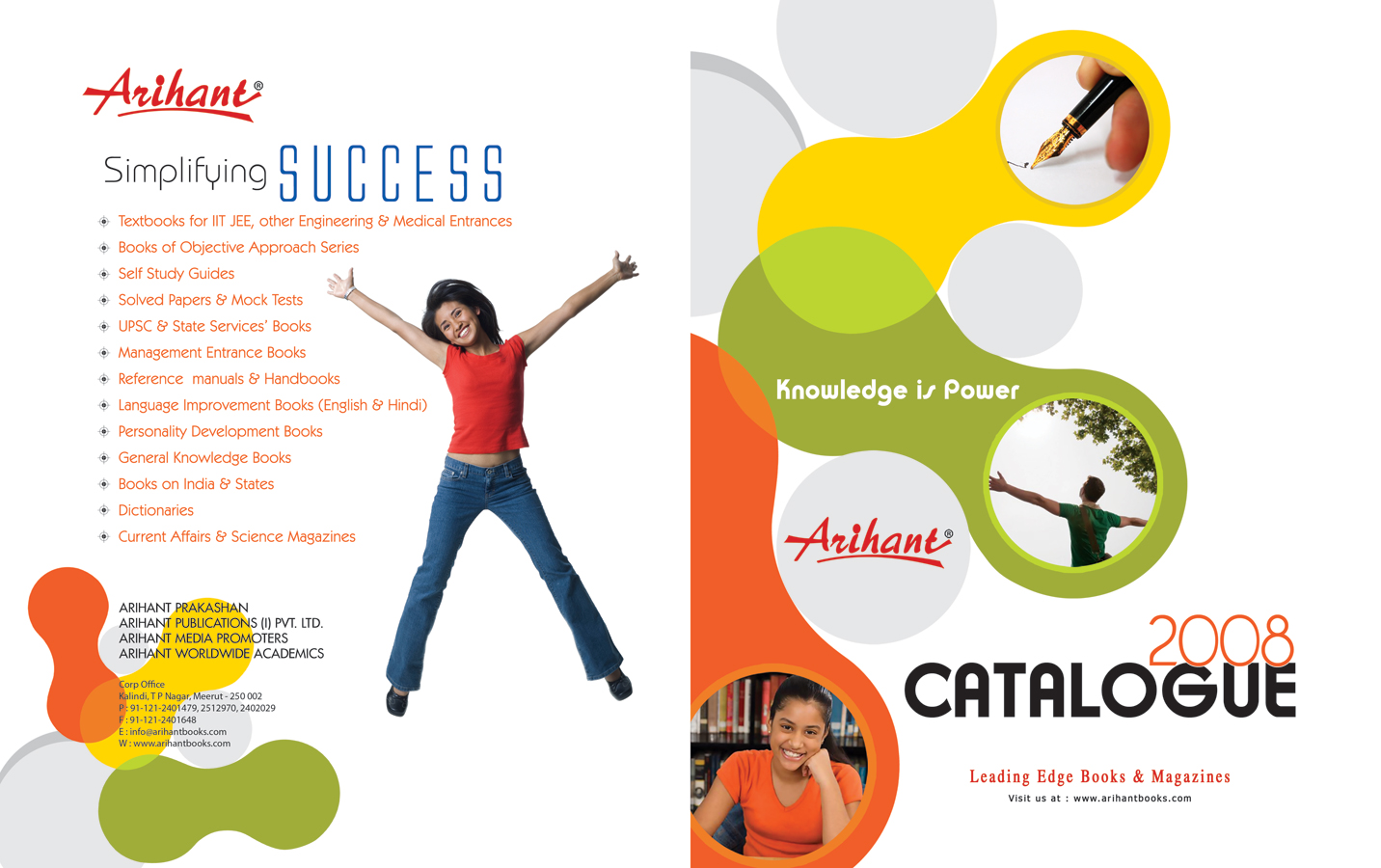 Promotional by Pradeep Goswami at Coroflot.com