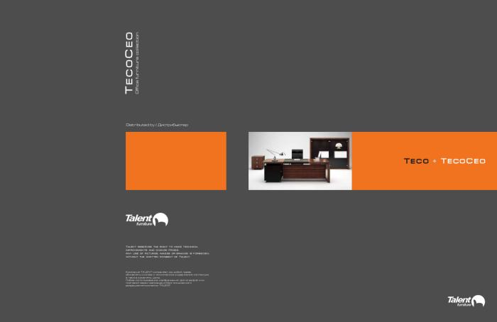 Graphic design by yury sysoev at for Catalogue staff decor pdf