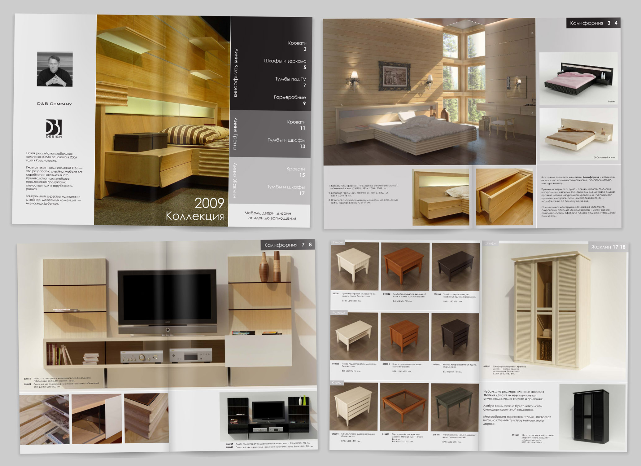 Graphic design by yury sysoev at for Best home catalogs