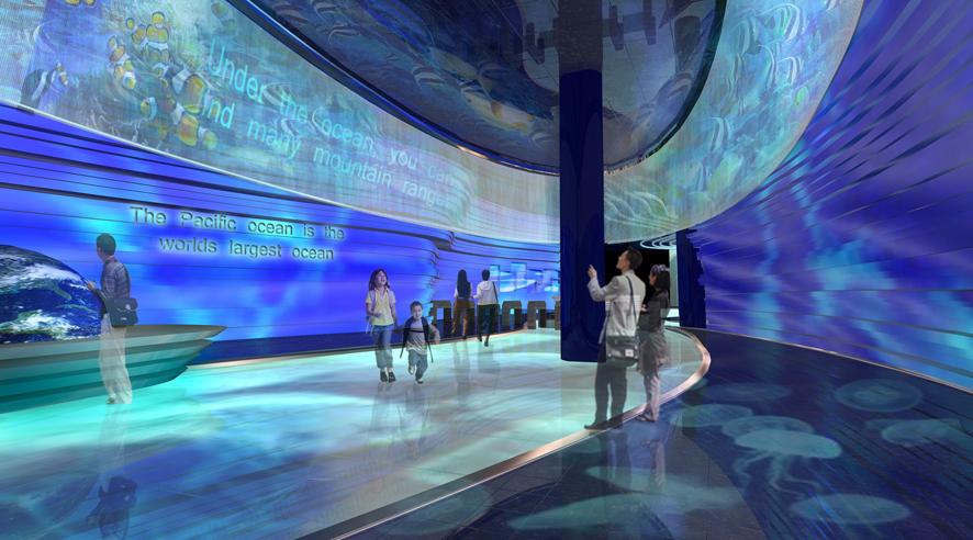 Istanbul Aquarium by Sallyann Mason at Coroflot.com