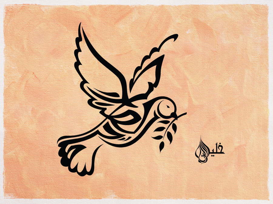 Ramadan calligraphy by khaleelullah chemnad at coroflot