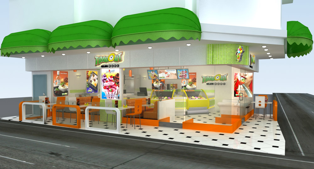 Ice cream shop exterior design images for Shop exterior design