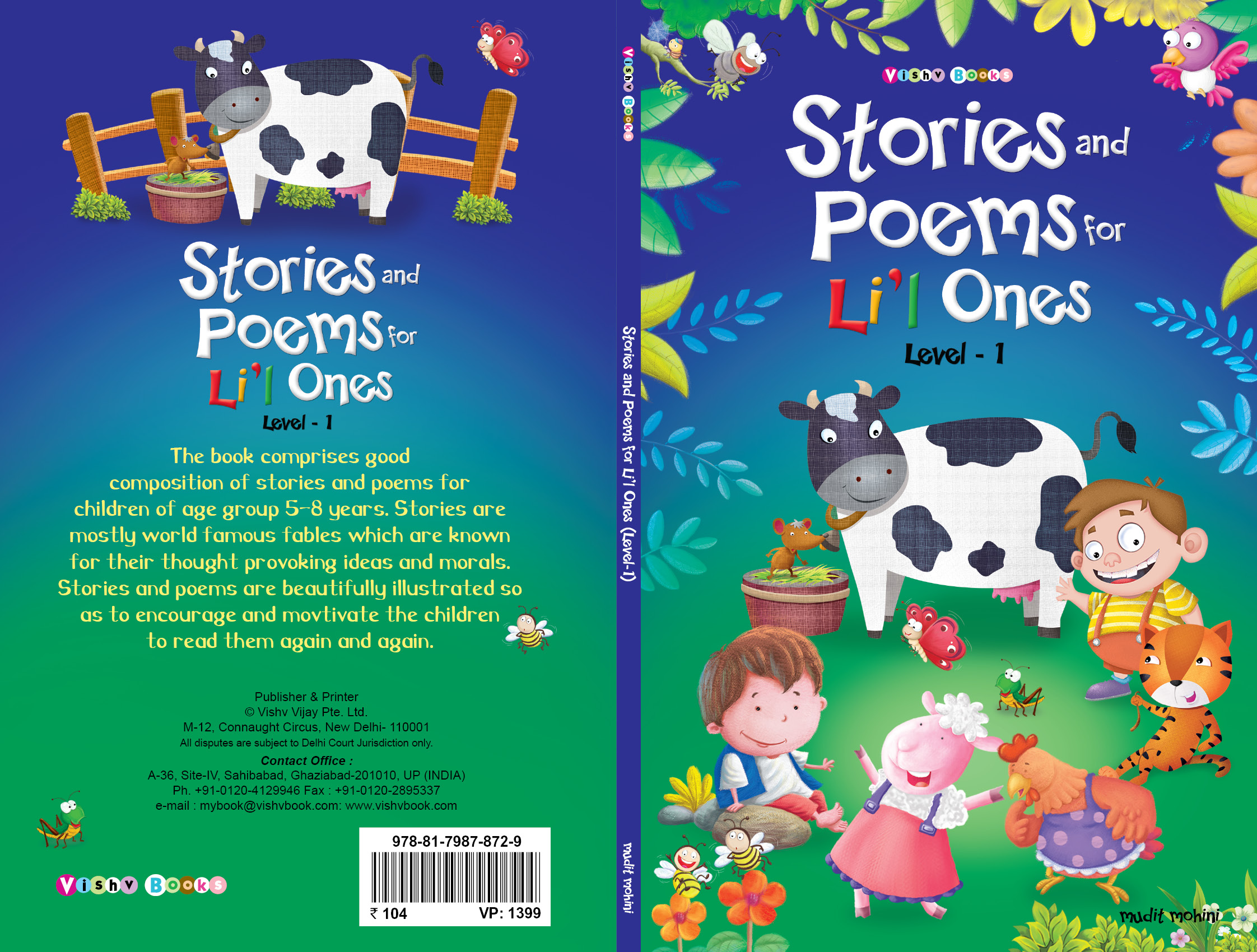Kids Story Book Cover : Children book cover by devesh sharma at coroflot