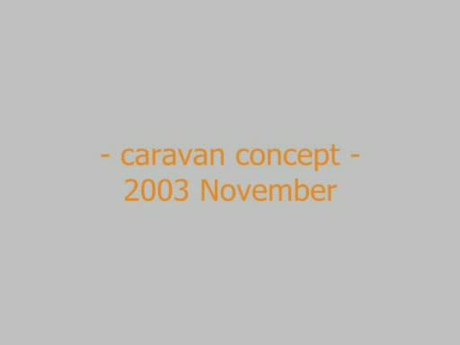 03 Nov Caravan Concept By Chi Hung Tong At Coroflot Com