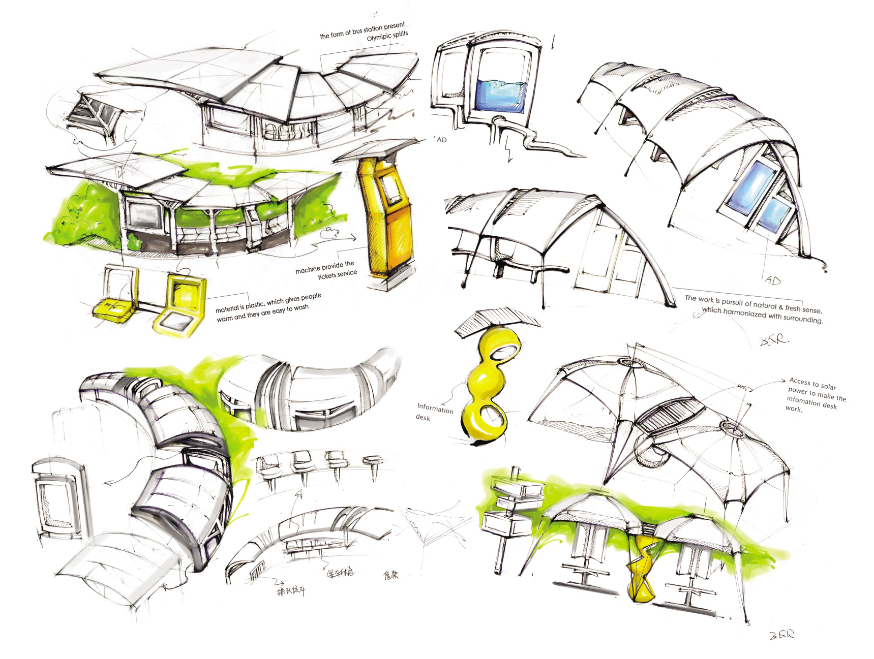 2008 Beijing Olympic Bus Station Design By Qianru Zhang At