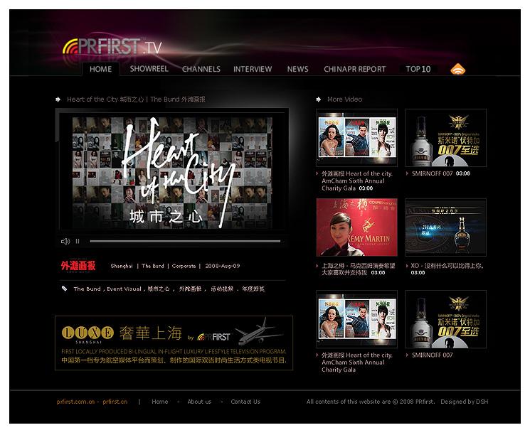 Web design by Steven Zheng at Coroflot.com