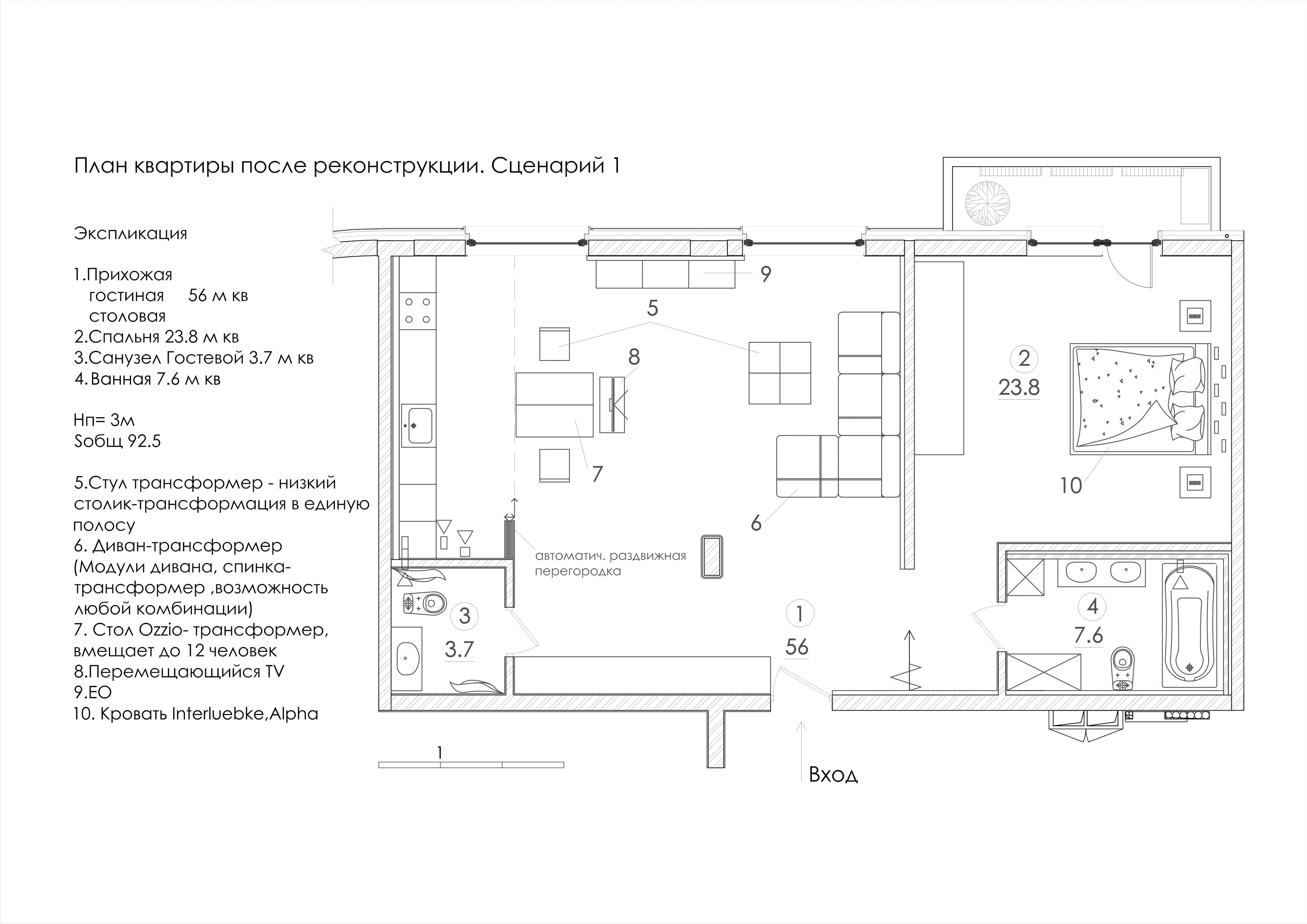 The Transforming Apartment-2009- Russia by Natalia Rumyantseva at ...