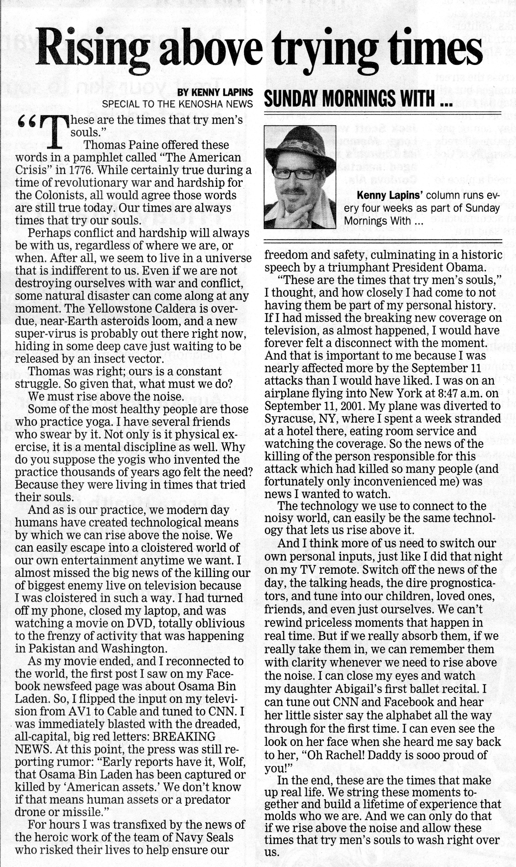 Newspaper Columns by Kenny Lapins at Coroflot.com