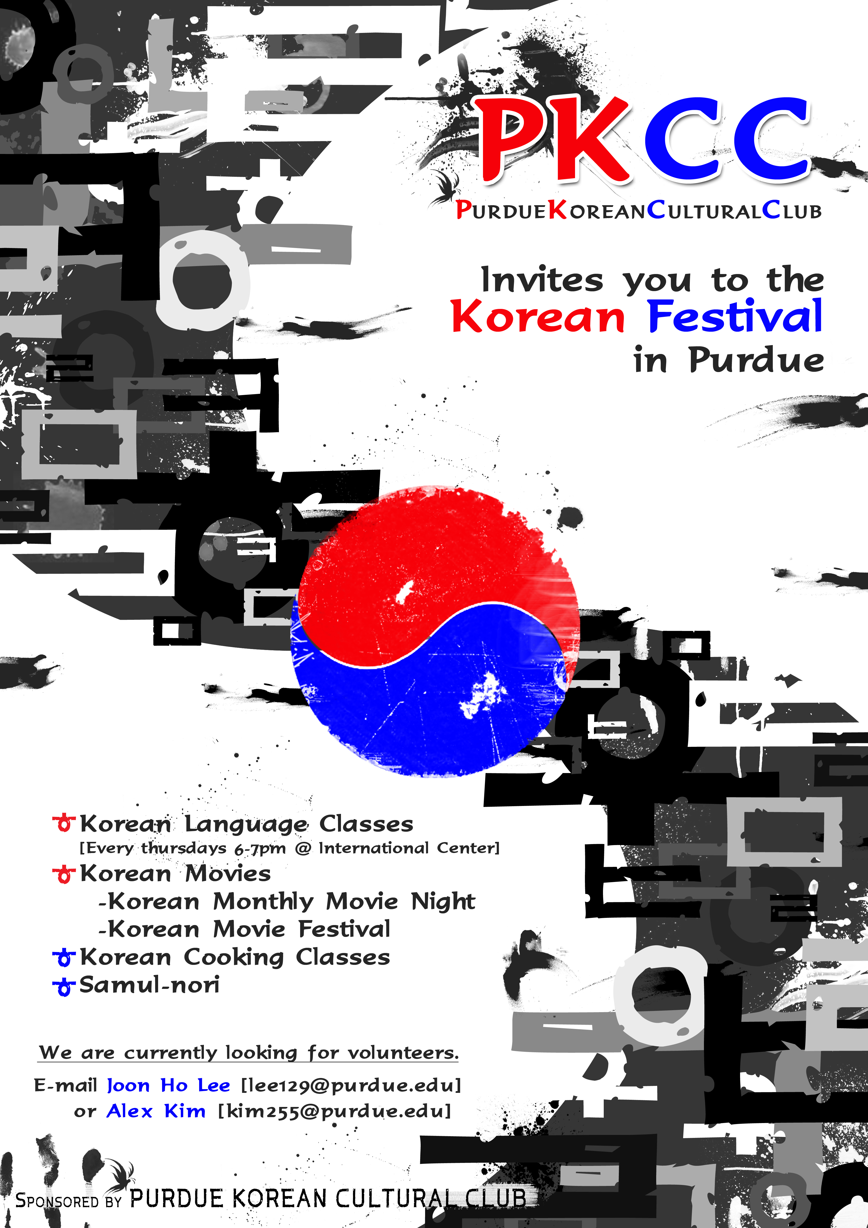 Korean poster design - Korean Poster Design Korean Poster Design Gallery Of Korean Poster Design