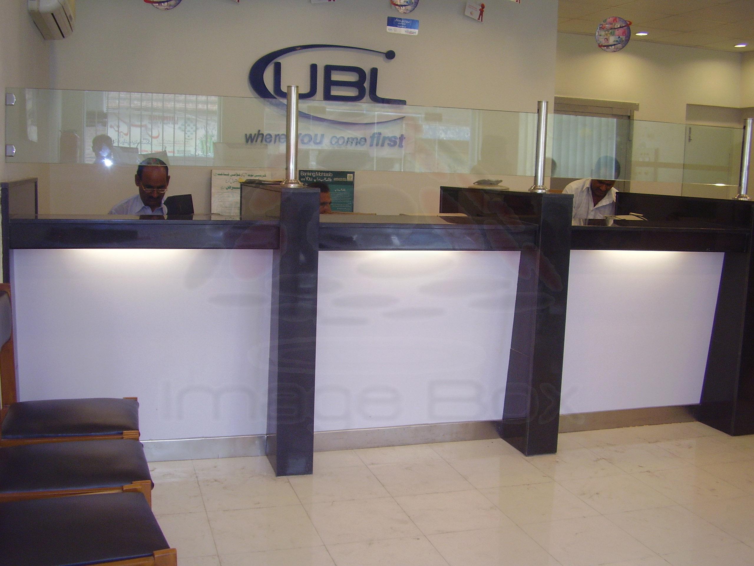 united bank limited ahmad nagar by image box at. Black Bedroom Furniture Sets. Home Design Ideas