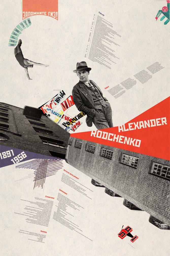 Alexander rodchenko poster by oleg lyutov at for Alexander rodchenko
