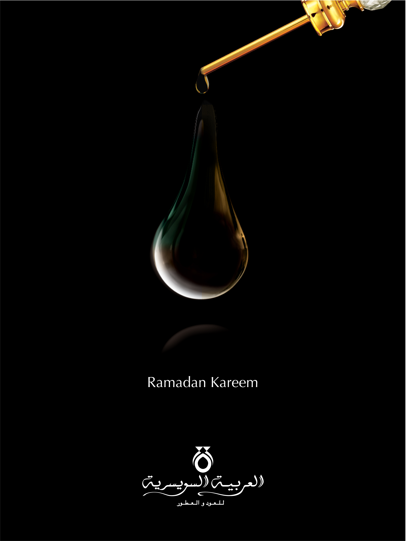 Citibank Account Online >> Ramadan ads by Mahesh Chenchula at Coroflot.com