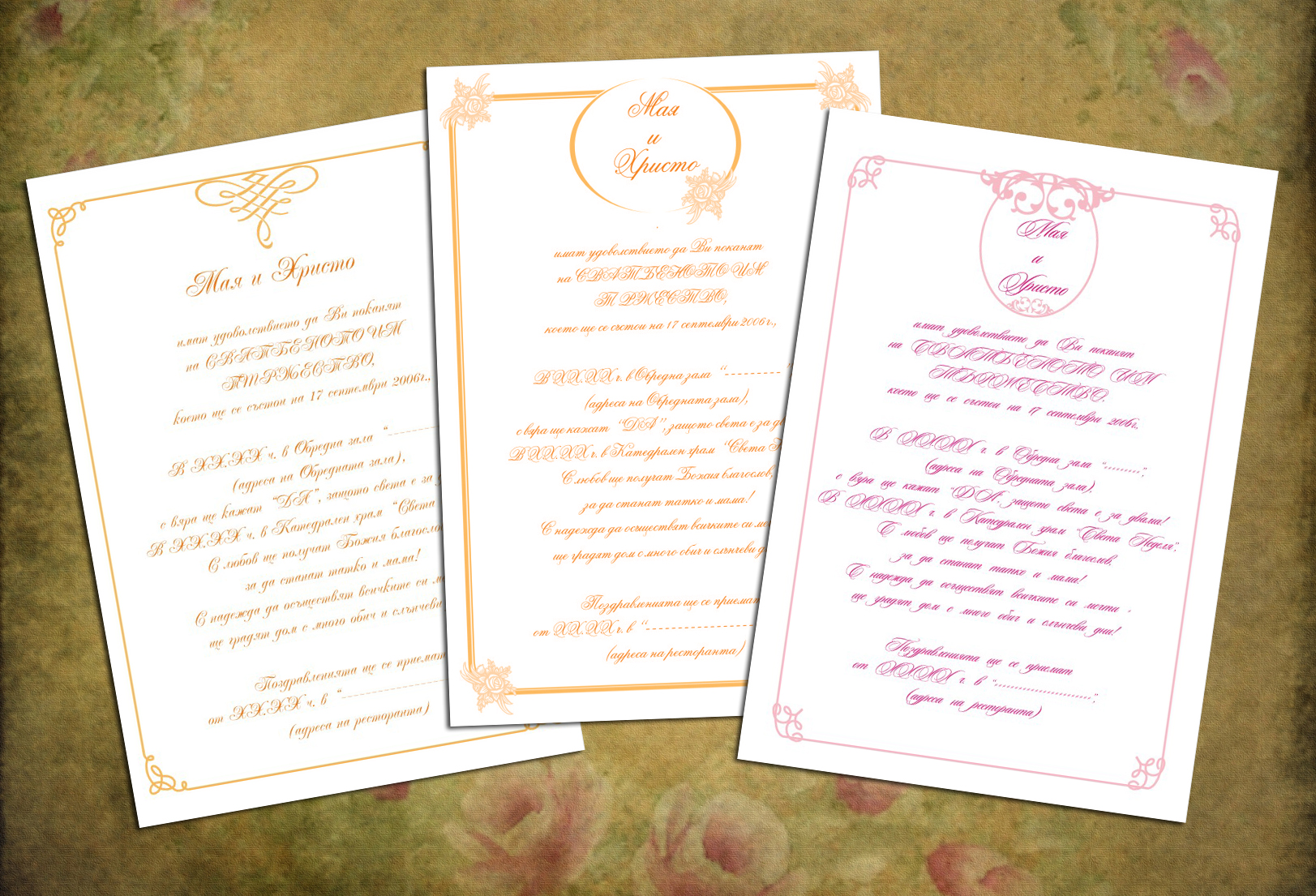 greeting cards and wedding invitations by antonia marina at, Wedding invitations